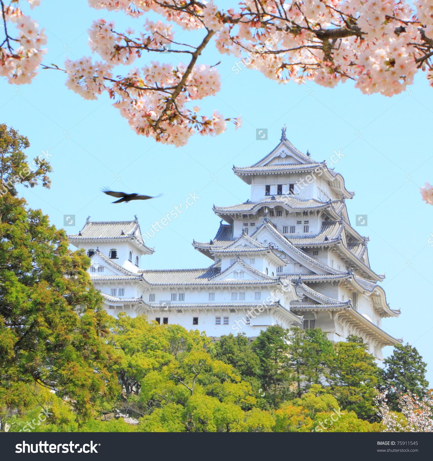 Japan Landmark Himeji Castle Unesco World Stock Photo 75911545.