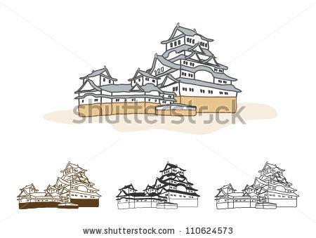 """japanese Castle"" Stock Photos, Royalty."