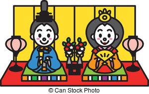 Hina doll Vector Clip Art Royalty Free. 41 Hina doll clipart.