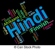 Hindi language Illustrations and Clip Art. 315 Hindi language.