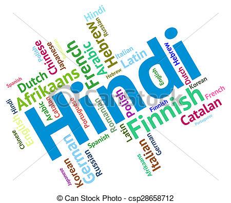 Hindi language Illustrations and Clip Art. 340 Hindi language.