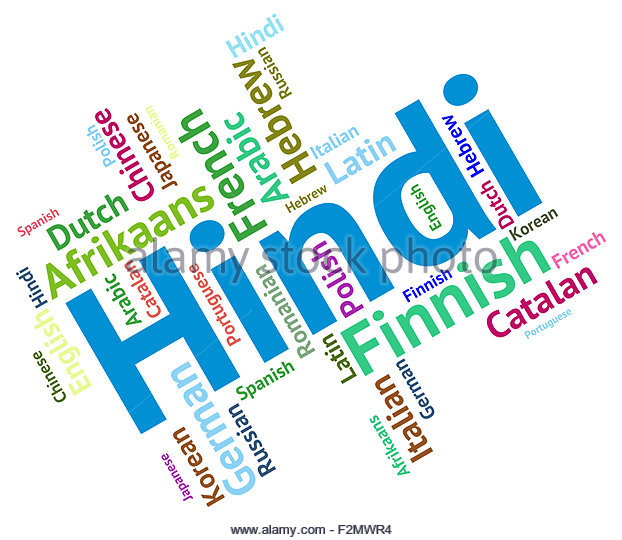 Hindi Word Stock Photos & Hindi Word Stock Images.