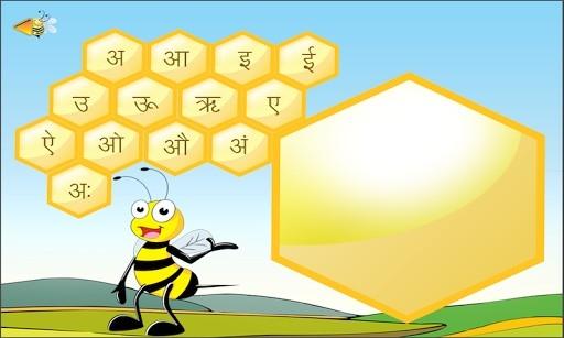 Hindi Alphabets Clipart.