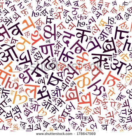 Hindi graffiti clipart.