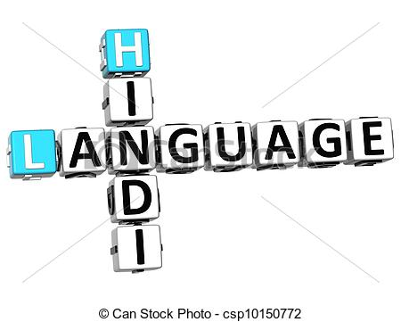Hindi language Illustrations and Clip Art. 315 Hindi language.