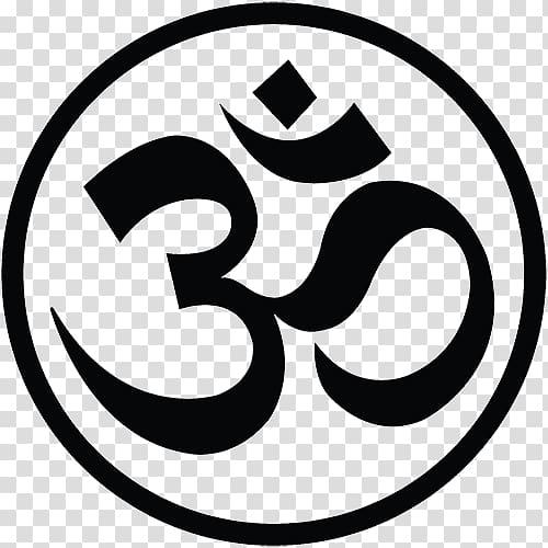 Caligraphy text, Om Yoga Symbol Mantra Hinduism, load shiva.