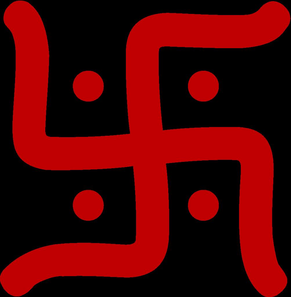 Hinduism Beliefs Clip Art.