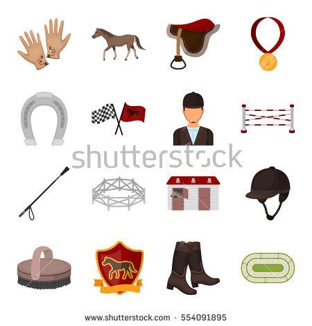 Hippodrome Stock Images, Royalty.