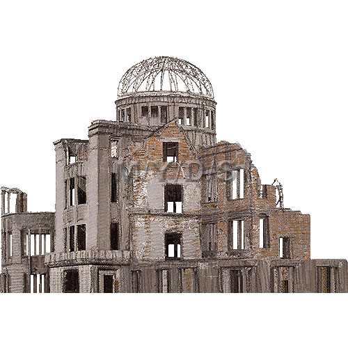 Hiroshima Peace Memorial, Atomic Bomb Dome clipart / Free clip art.