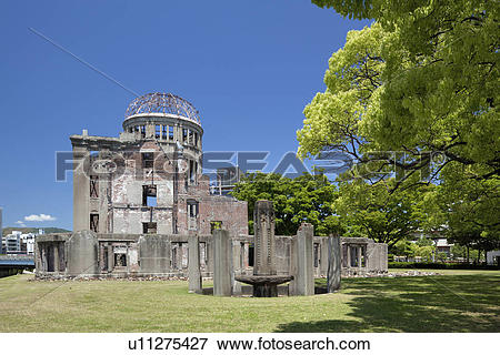 Picture of Hiroshima Peace Memorial, A.