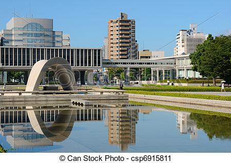 Stock Photography of Hiroshima Peace Memorial Park.