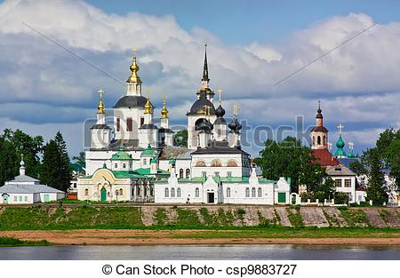 Picture of Historical centre of the Veliky Ustyug, Russia.