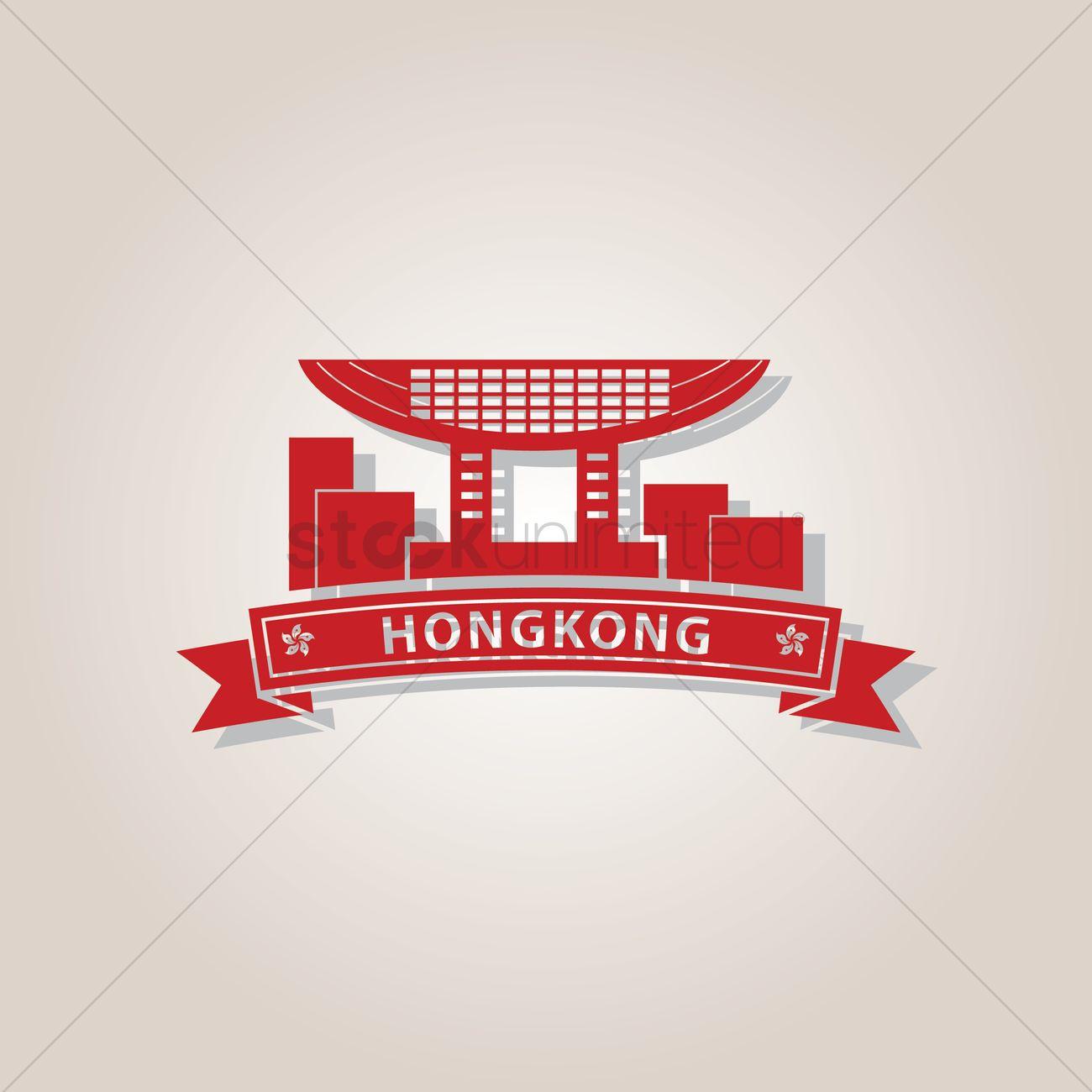 Building Buildings Architecture Architectures Hong Kong Hongkong.