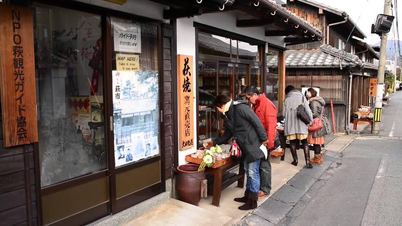 Hakodate Morning Market, Japan 2019.
