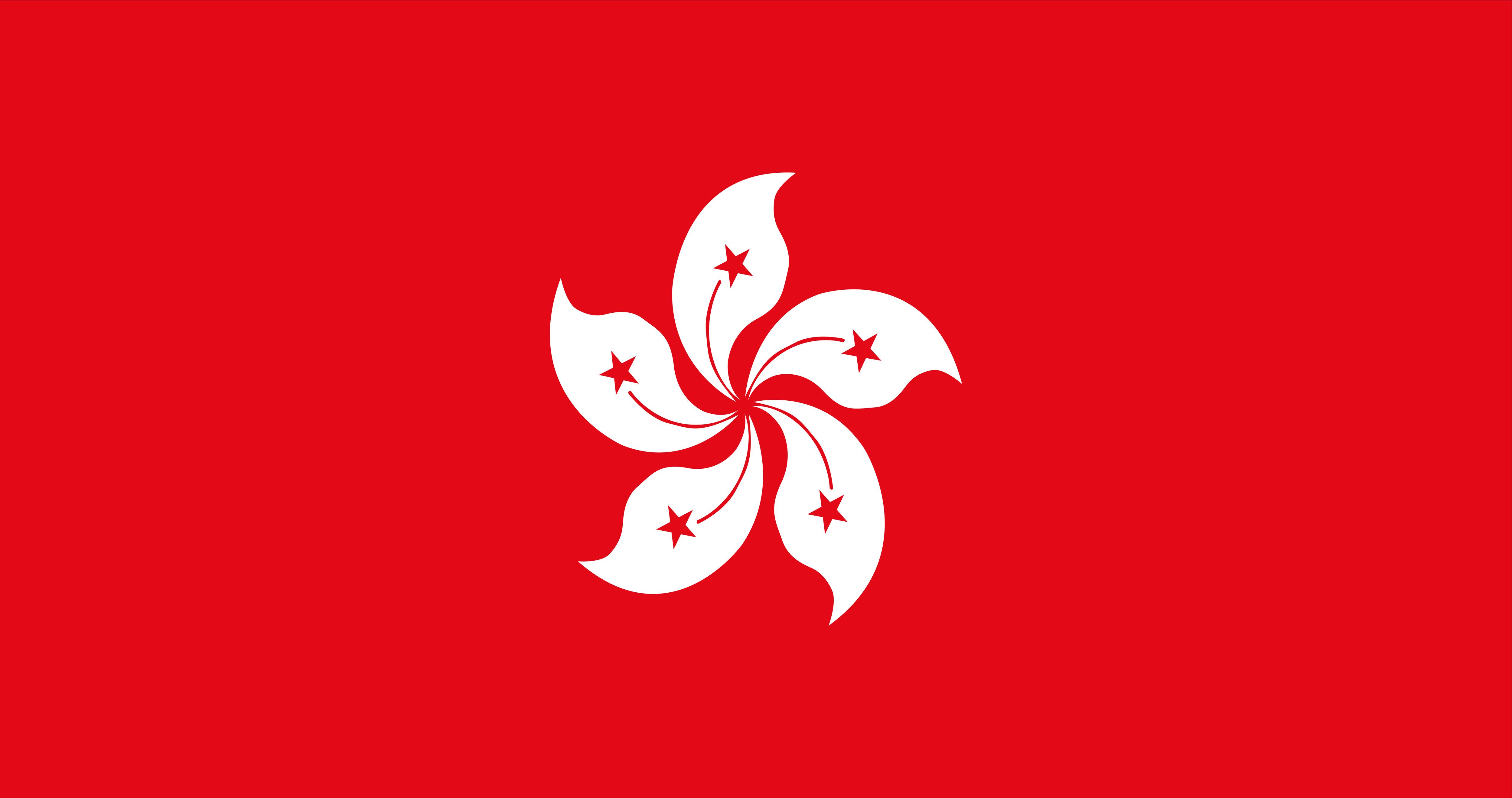 Hong Kong Flag Free Vector Art.