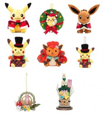 Pokemon Centre Original Pikachu Eevee Christmas special set [ cool.