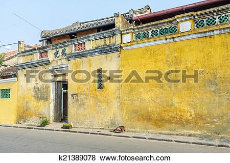 Pictures of Vietnam old house at Hoi An City, k21389078.