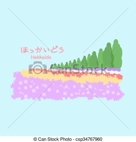 Clip Art Vector of Japan Tomita Farm in Hokkaido.