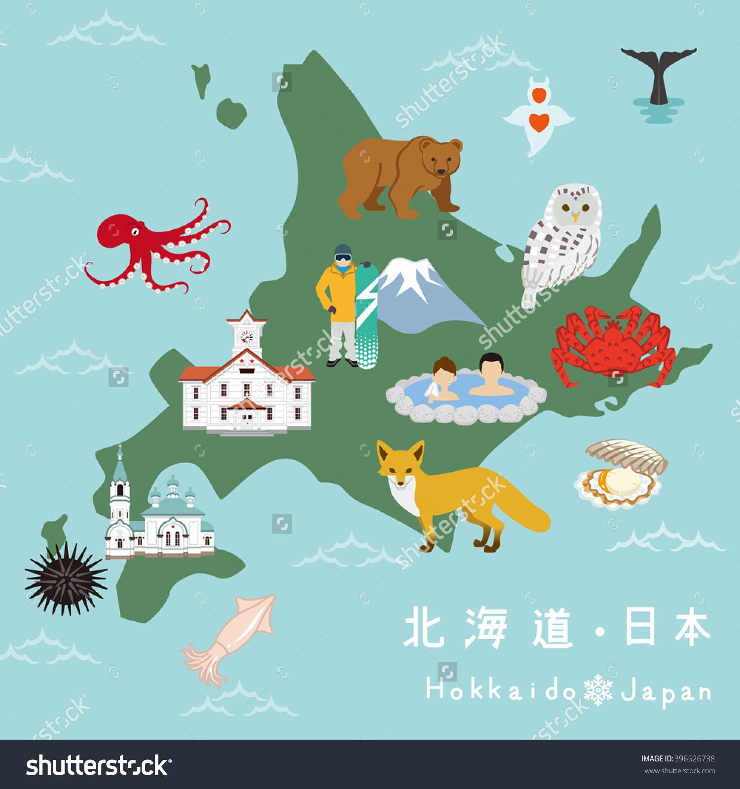 Hokkaido Clipart Clipground