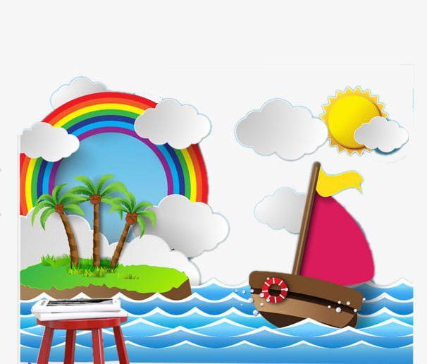 Holiday Beach PNG, Clipart, Baiyun, Beach Clipart, Cartoon.