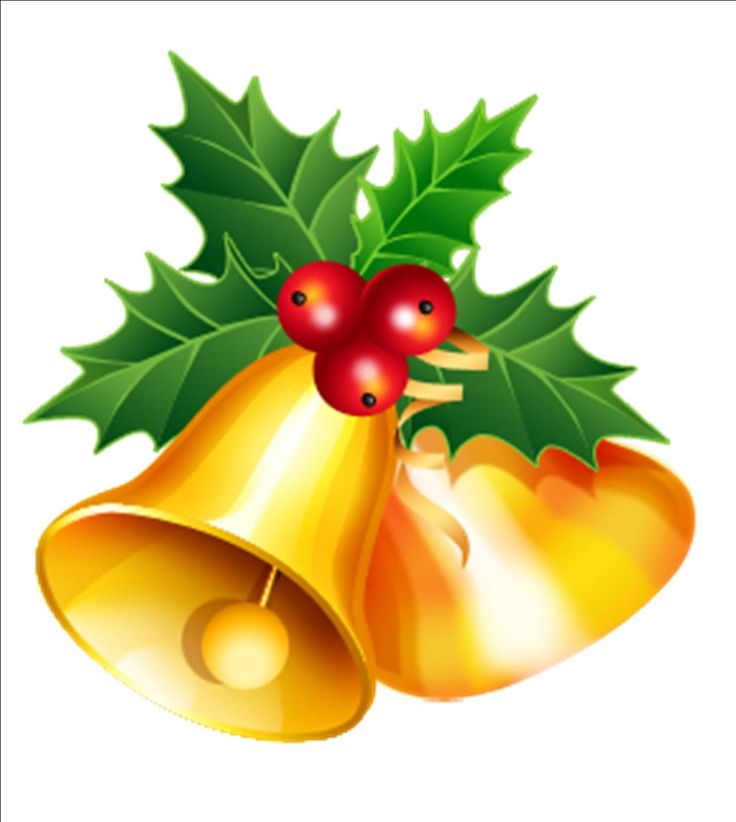 Holiday Bell Free Clipart.