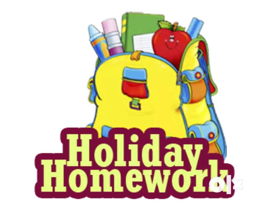 Clipart homework holiday, Clipart homework holiday.