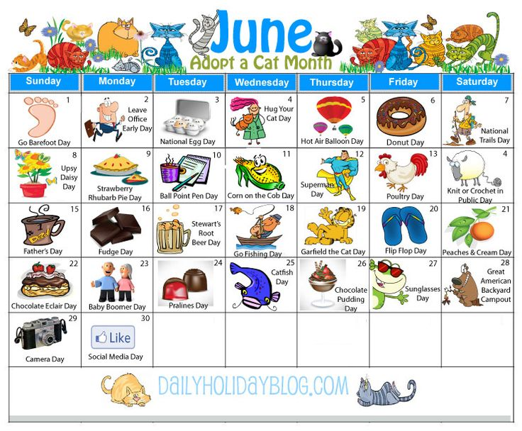 Collection of 14 free Schedule clipart daycare aztec clipart vintage.