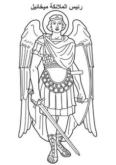 Archangel Michael Catholic Coloring Page. The feast of St. Michael.