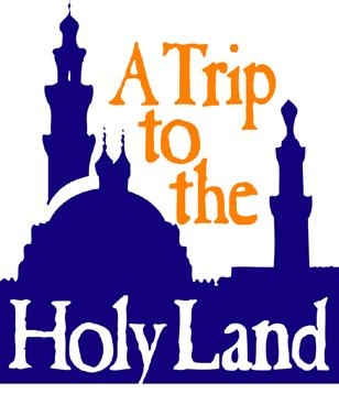 Holy Land Clipart.