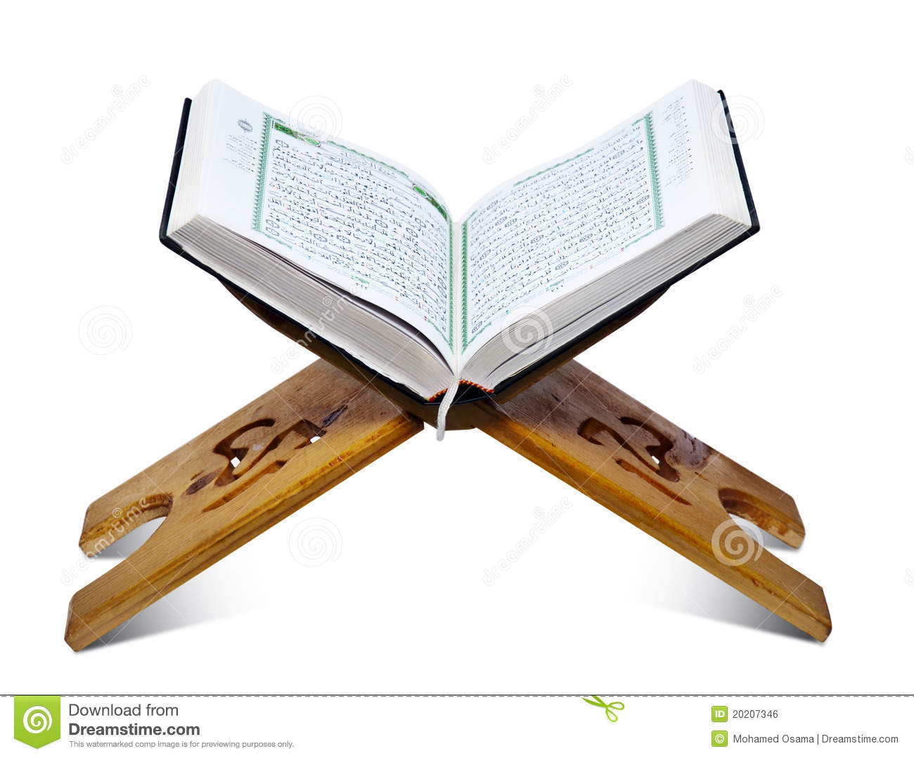 Holy quran clipart.
