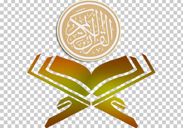 Quran Kaaba The Holy Qur\'an: Text PNG, Clipart, Albaqara.