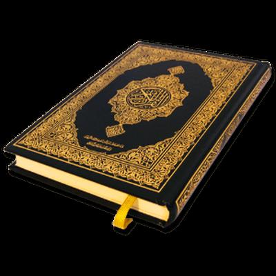 Holy Quran Open transparent PNG.