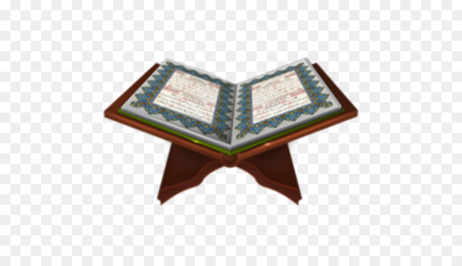 Quran Background png download.