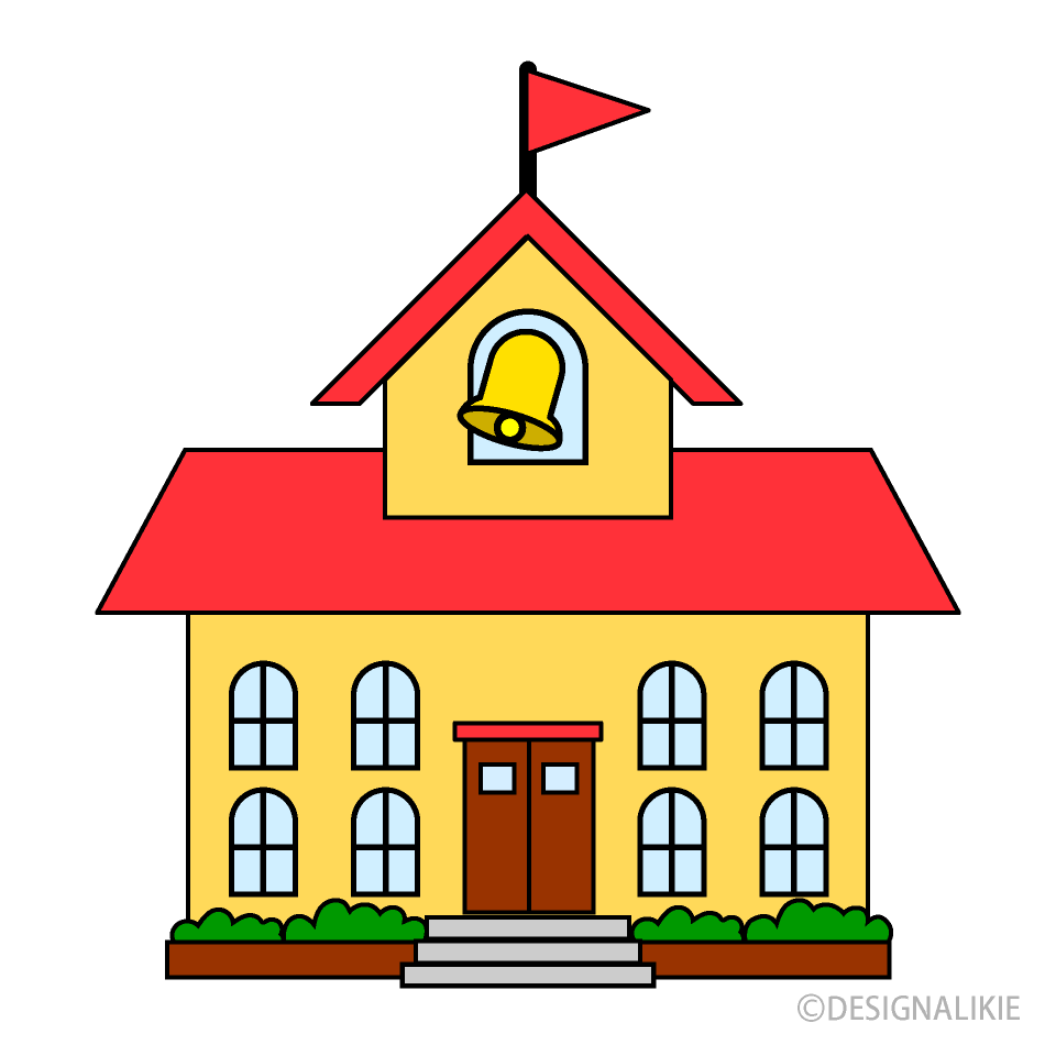Free Bell School Clipart Image|Illustoon.