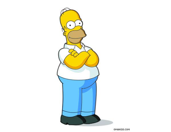 Homer Clipart.