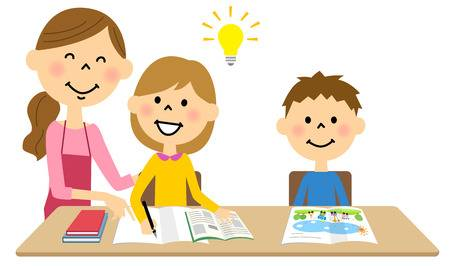 301 Homework Help Stock Illustrations, Cliparts And Royalty Free.