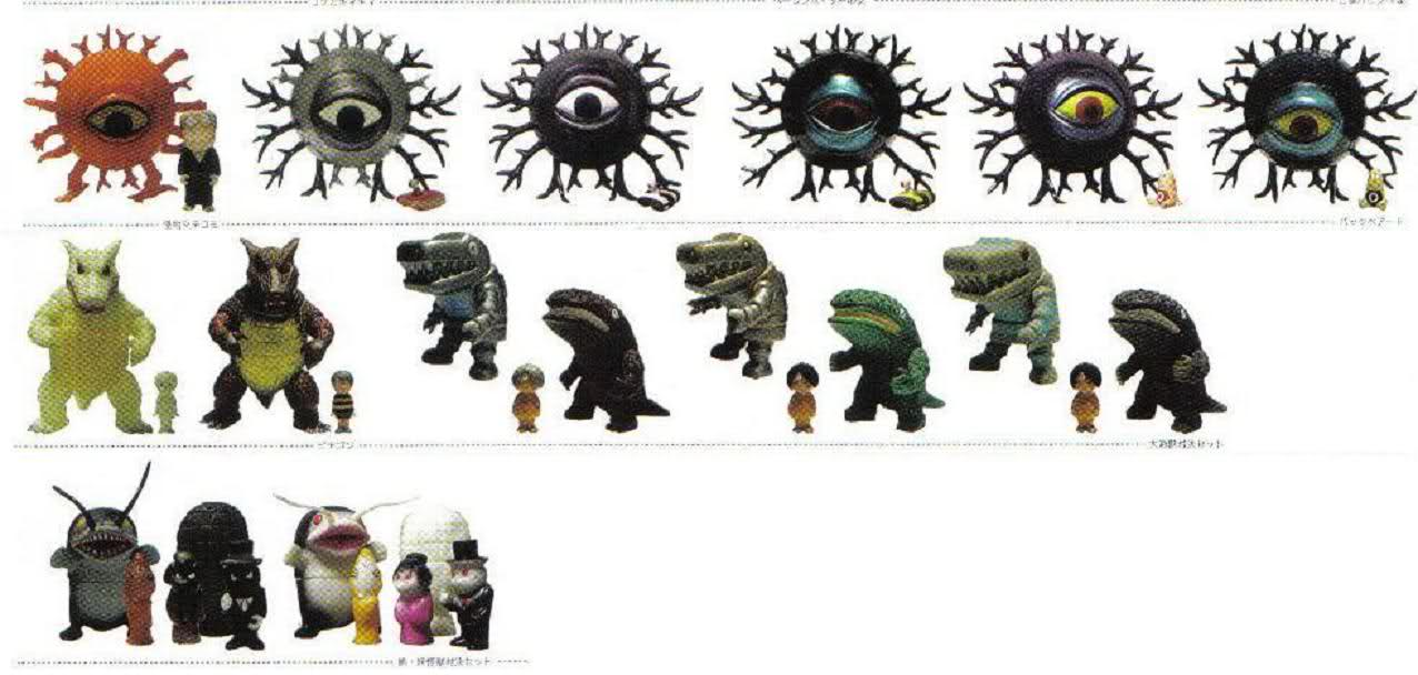Help me ID these toys.