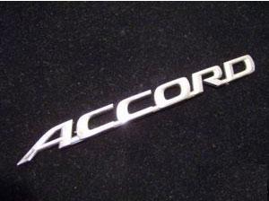 2003 Honda Accord Emblem.