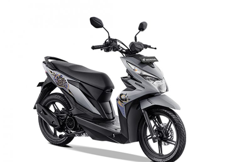 This is the Advantages of the Latest New Honda Beat.