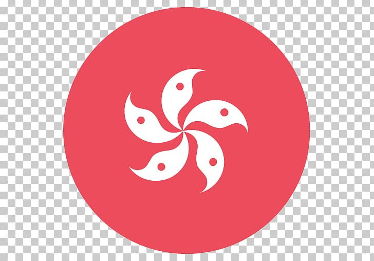 Flag Of Hong Kong Emoji Domain Flag Of China PNG, Clipart, Circle.