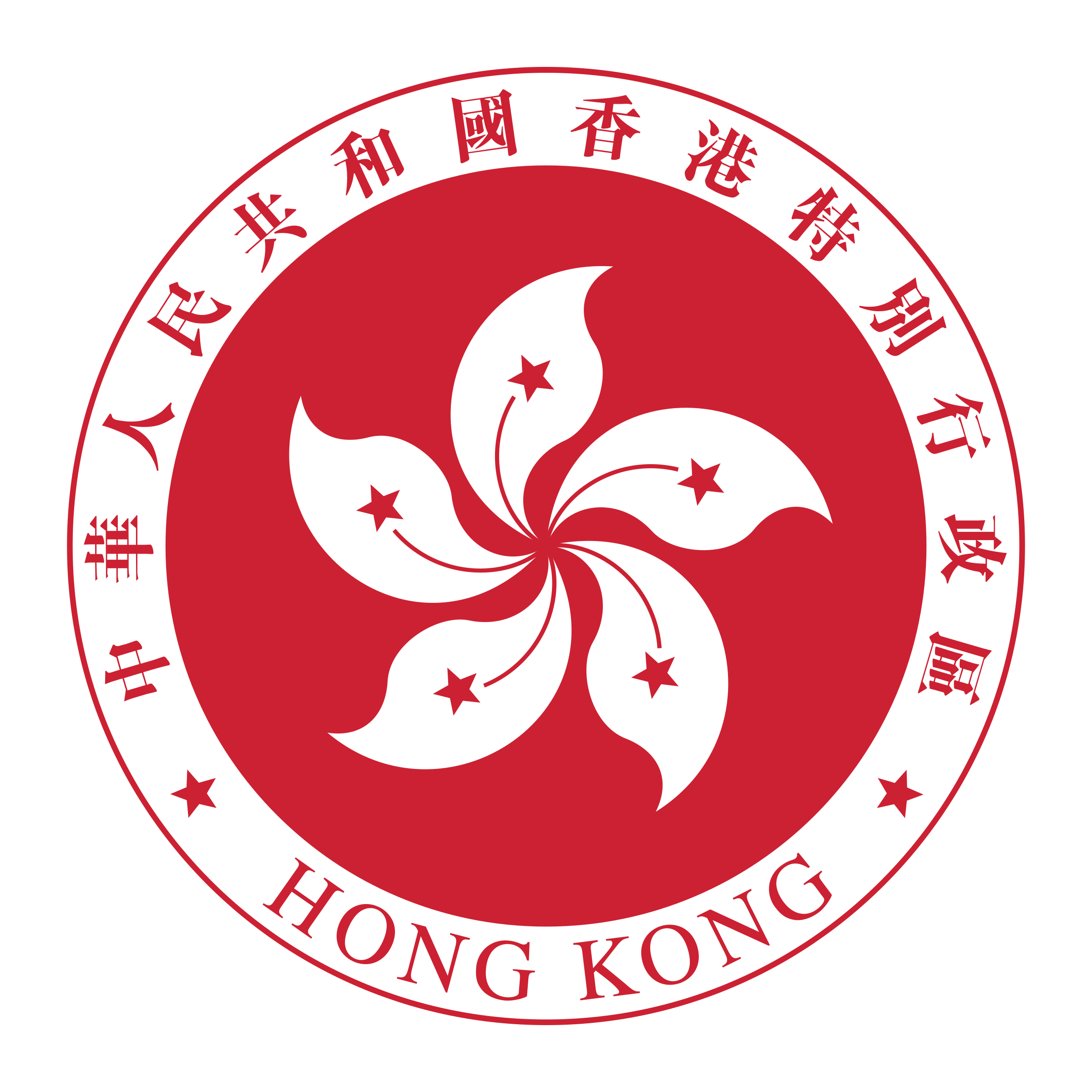 Hong Kong Logo PNG Transparent & SVG Vector.
