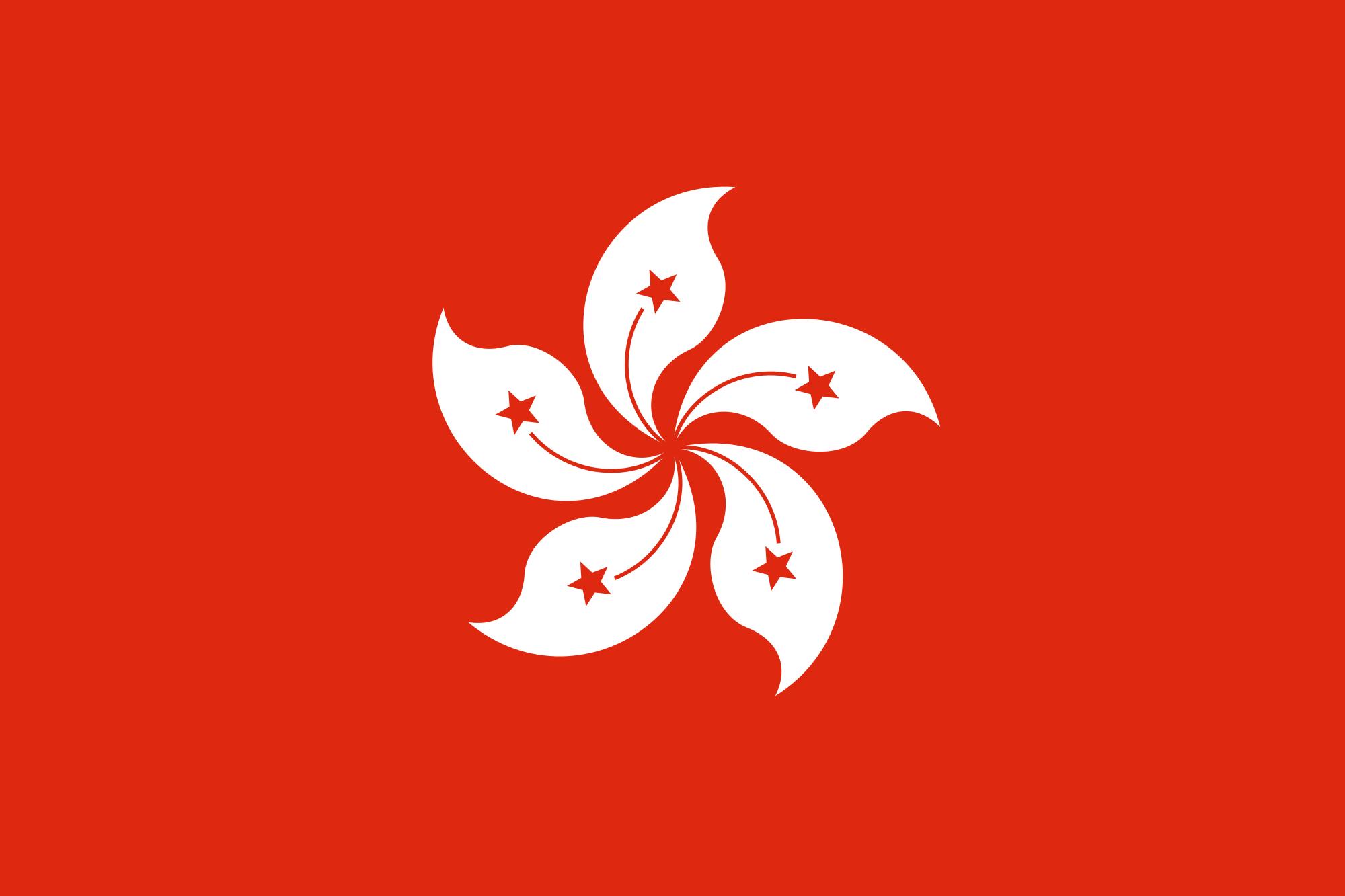 File:Flag of Hong Kong.svg.