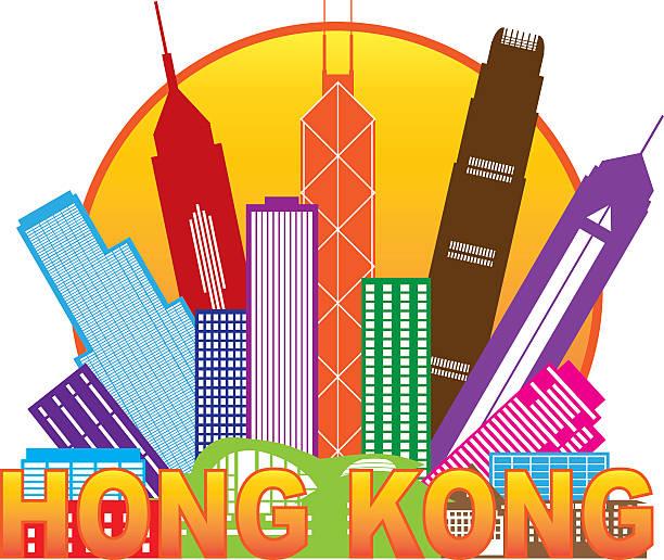 Hong Kong Harbor Clip Art, Vector Images & Illustrations.