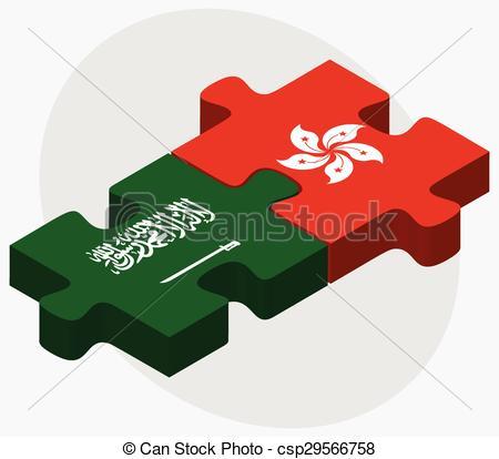Clipart Vector of Saudi Arabia and Hong Kong SAR China Flags in.