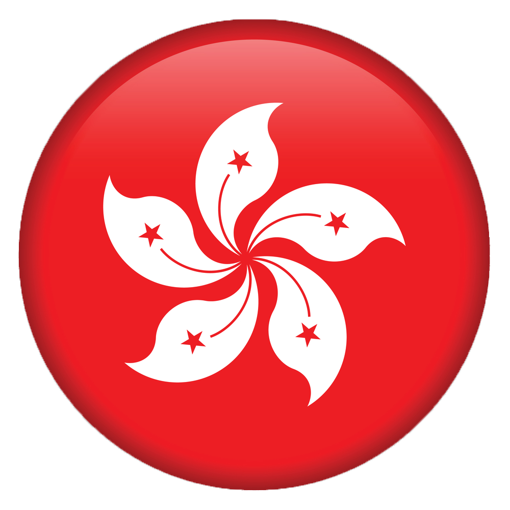 What Is The Best Best VPN for Hong Kong in 2019?.