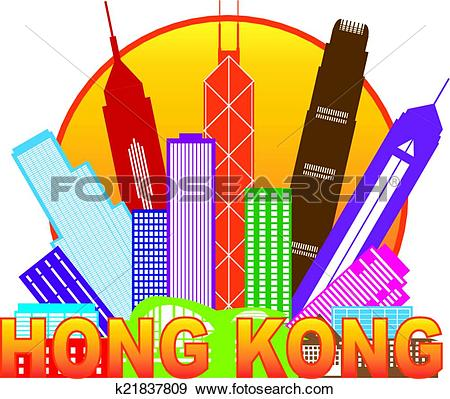 Clipart of Hong Kong City Skyline Color Panorama Illustration.