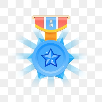 Medal Of Honor PNG Images.