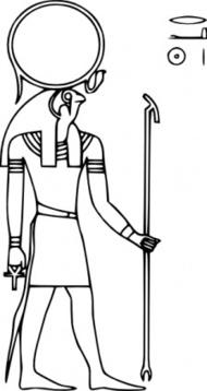 Horus Clip Art Download 6 clip arts (Page 1).