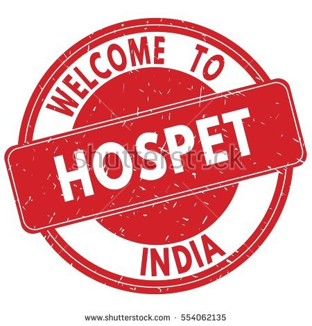 Hospet Stock Images, Royalty.