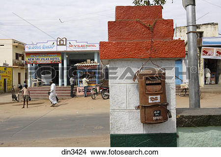 Stock Photo of Post Box ; Kamalapur ; Hampi ; Vijayanagara (1336.